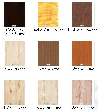 木纹水转印膜6