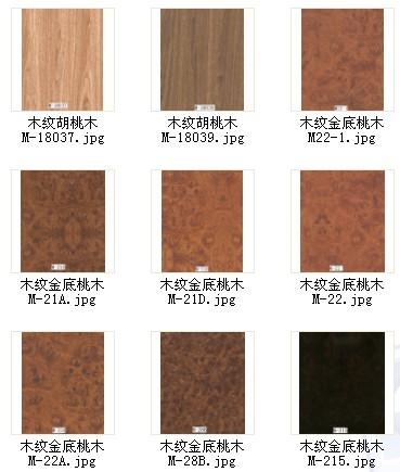 木纹水转印膜12